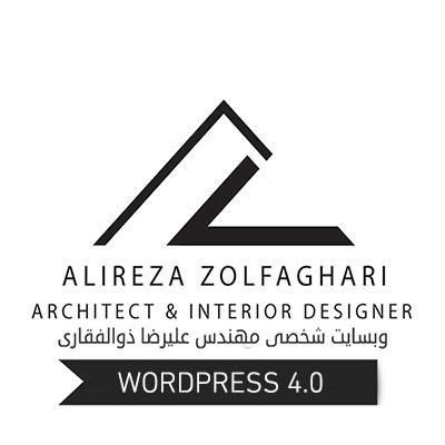 نمونه کار طراحی وبسایت شخصی